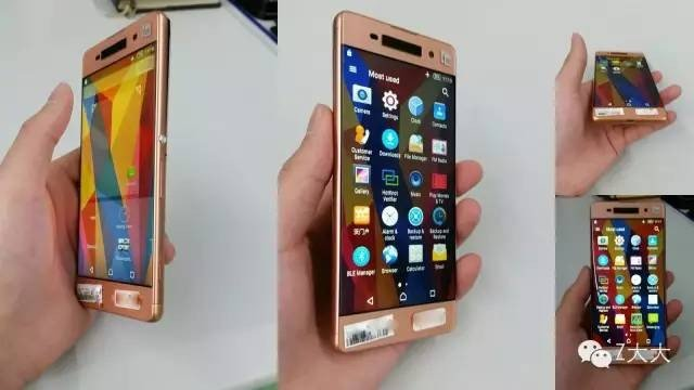 rose gold phone