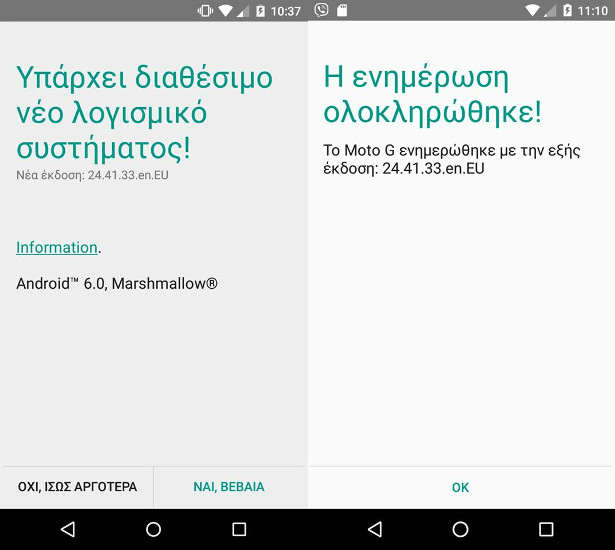 Motorola Moto G3 (1)