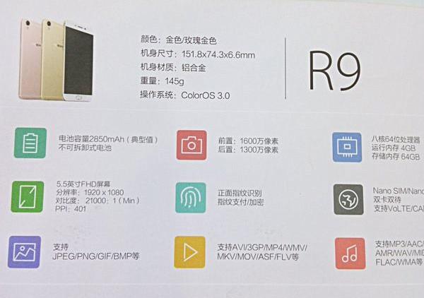 Oppo R9 specs