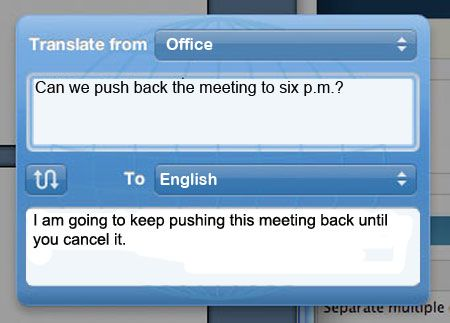 The Office E-mail Translator – what are people truly saying in their office emails? (10 pics)