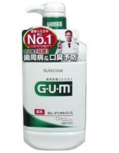 GUMアルコールタイプ