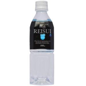 10年保存水 麗水