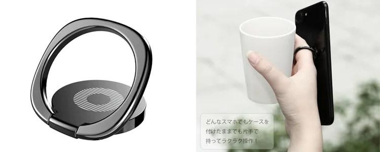 【KYOKA】スマホリング