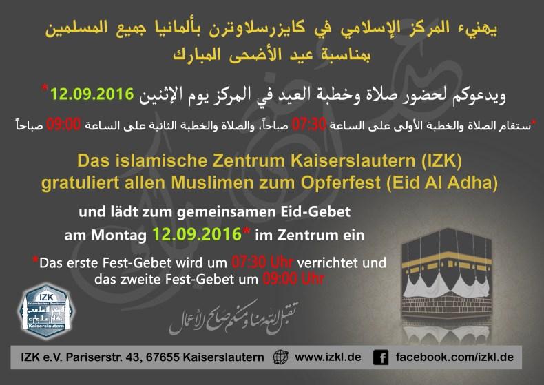 Eid Al Adha 2016