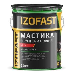 IZOFAST мастика битумно-масляная МБ 50
