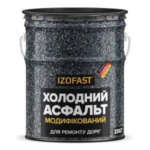 Холодный асфальт Izofast