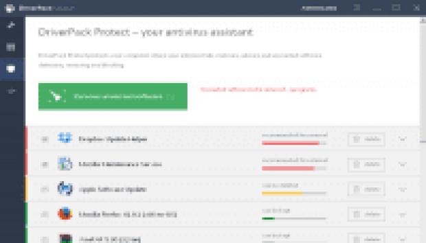 DriverPack Solution 17.7 offline installer