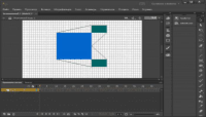 téléchargez Adobe Animate CC 2018 + crack