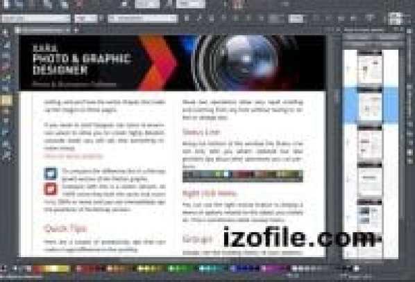 Xara Photo & Graphic Designer 16