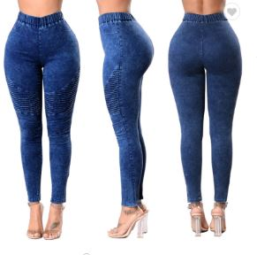 Hip-lifting jeans
