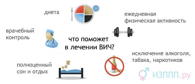 Scădere în greutate pentru viață 30/10. Spune-ţi opinia