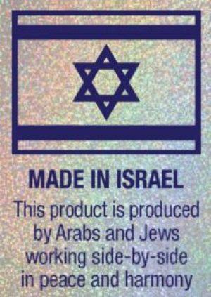 Az izraeli zászló a SodaStream termékein