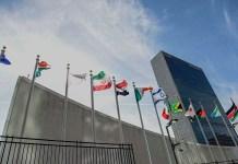 Az ENSZ New York-i székháza, 2015. - fotó: Bruzák Noémi / MTI