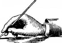 Zsidó irodalmi pályázat - fotó: Public Domain Pictures