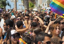 Tel-Aviv Gay Pride Parade, 2015 - fotó: GeorgeDement / Flickr