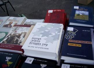 Jeruzsálemi Nemzetközi Könyvvásár - fotó: zeevveez / Flickr