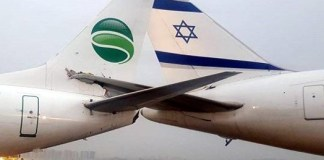 izraeli és német repülő balesete