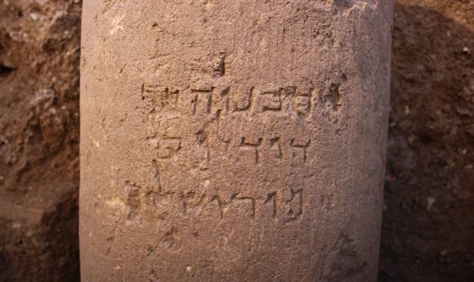 jeruzsalem legregebbi neve kobe vesve