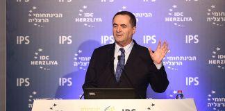 Herzliya_Conference_jiszrael kac katz