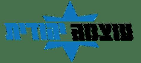 Otzma_Yehudit_ocma jehudit izraeli szelsojobboldali part logo