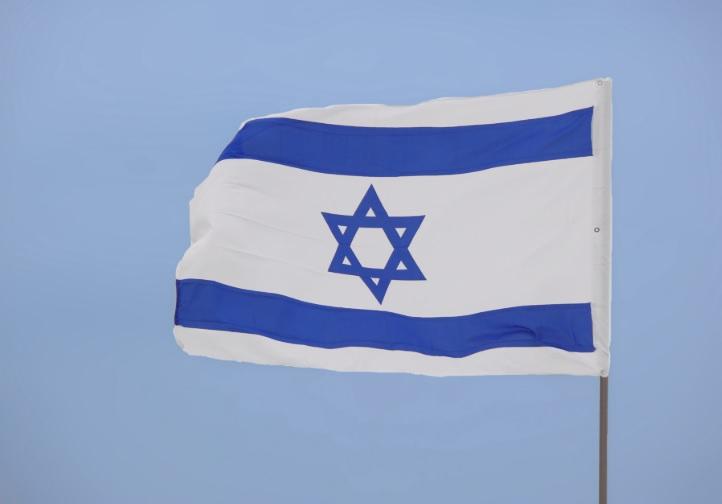 izraeli zaszlo