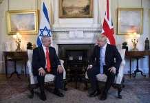 Boris Johnson és Benjamin Netanjahu Londonban - fotó: Haim Zach / GPO