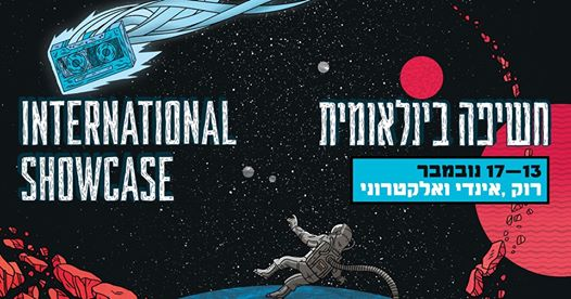 International Showcase Festival