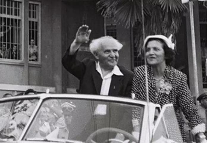 David Ben-Gurion - fotó: GPO