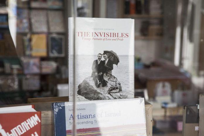 könyvesbolt tel-aviv