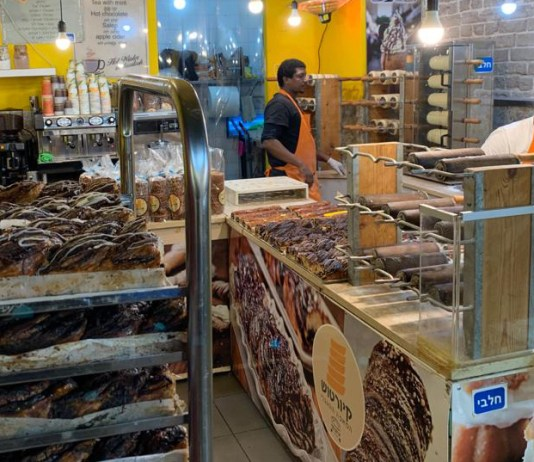 Karmel piaci kürtös