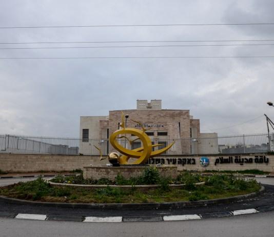 Baka el-Garbije - fotó: Bea Bar Kallos / Izraelinfo