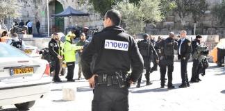 Fotó: Izraeli Rendőrség