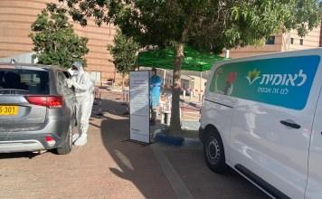 A Leumit betegpénztár egyik Drive In tesztállomása Beer Seván - fotó: Egészségügyi Minisztérium
