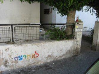 """""""Nie zabijaj"""" - grafitti powstałe po strzelaninie w Agadzie"""