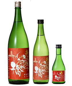 恵 赤ラベル 純米原酒