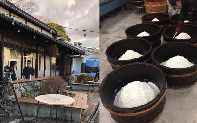 泉橋酒造 2021オンライン蔵開き