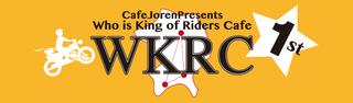 WKRCbanner.png