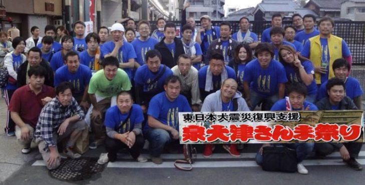 泉大津さんま祭りのページ