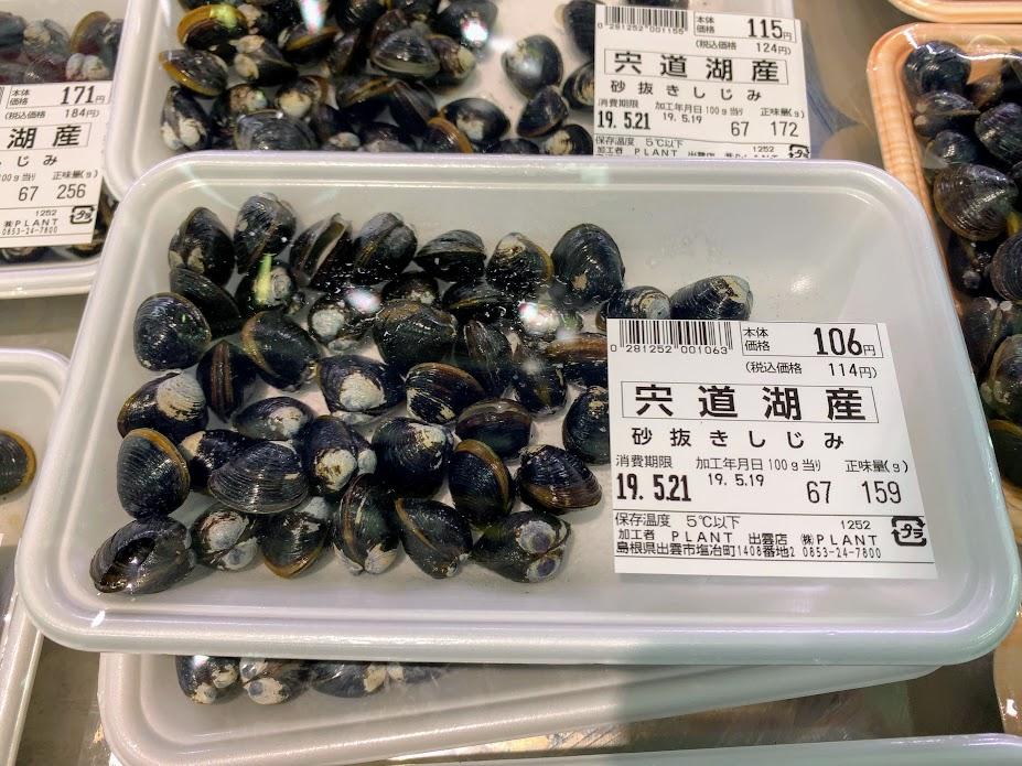 シジミ対決 神西湖vs宍道湖