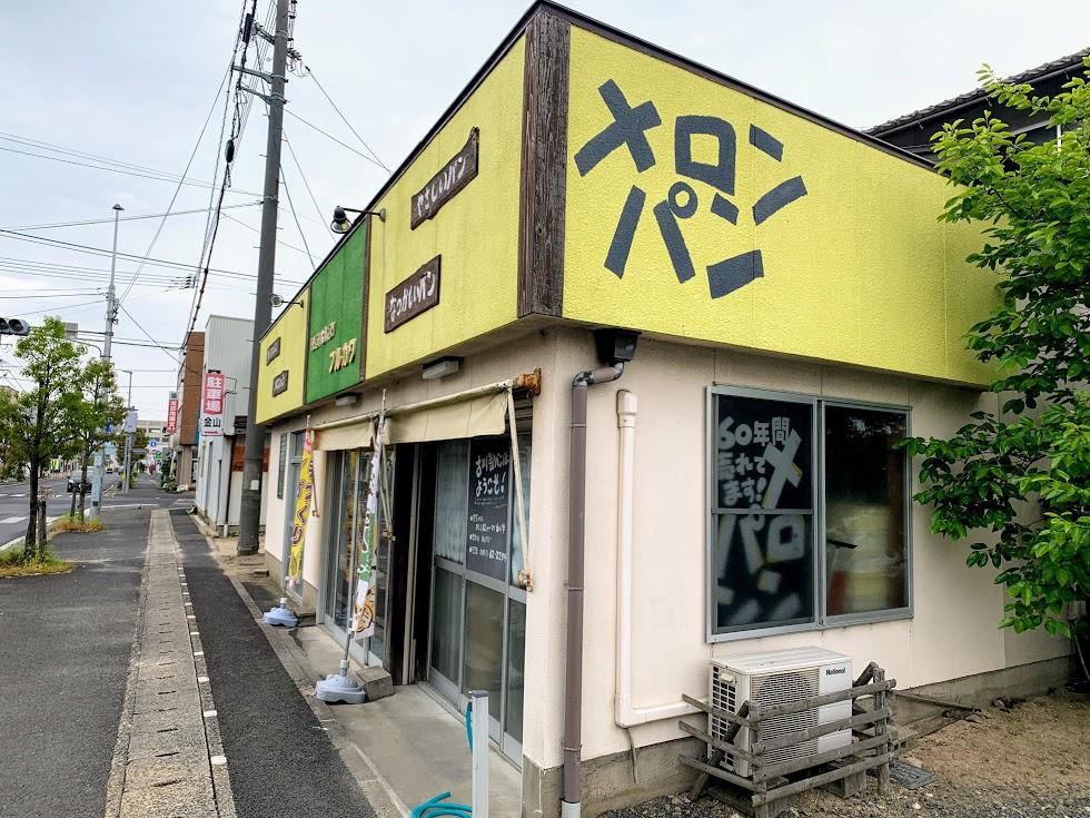 古川製パン店さん訪問