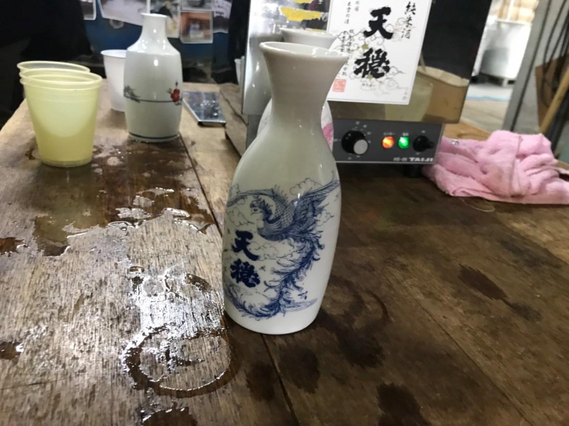 """出雲2.0スタッフブログ""""出雲タイムズ"""""""