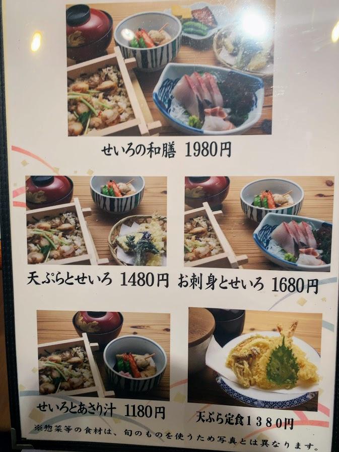 厨房三菜膳