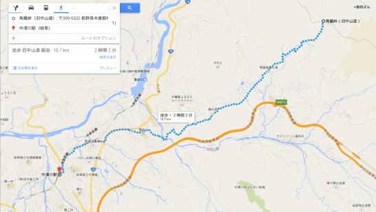 GoogleMap馬籠から中津川