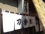 信州上田ボクが30年通っている老舗の蕎麦屋「刀屋」