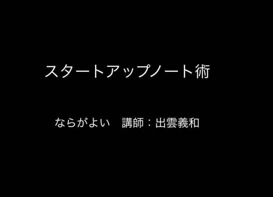 スクリーンショット-2015-01-20-17.17.57