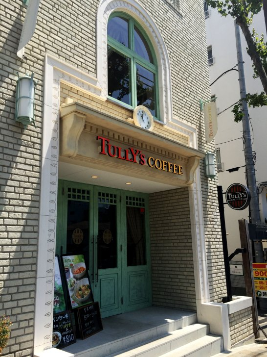 Tully'scoffee北野坂店