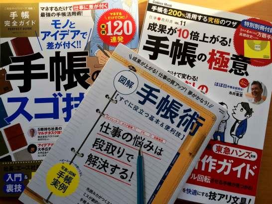 2015年掲載雑誌