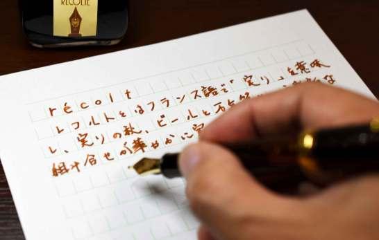 旅先からこのペンで手紙をしたためたみたい。