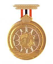 Order of Trinidad and Tobago Highest National Award