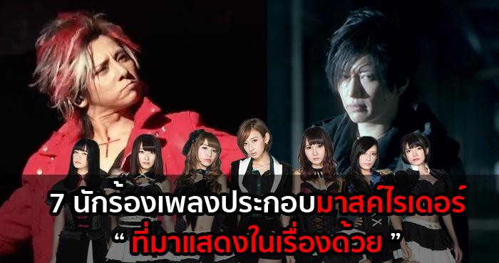 Home | J-HERO COM [เว็บไซท์ฮีโร่อันดับหนึ่งของประเทศไทย]